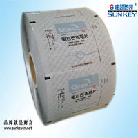 metalized pharmacy packaging roll stock