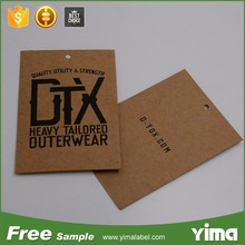 China custom paper jeans hang tag and leather patch with string