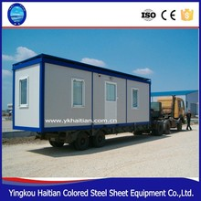 Earthquake resistant container prefabricated modular house