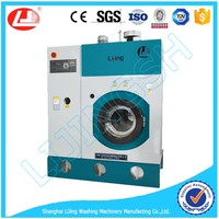 LJ laundry used dry cleaning machine seller
