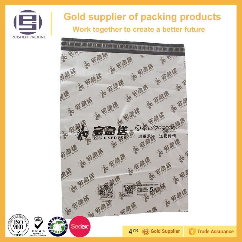 Wholesale Strong Self Adhesive Packing Bag With Printed Full Logo
