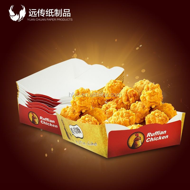 Fast food paper packaging boxes of food tray