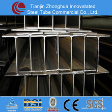 cheap price Structural light Carbon Steel H Beam