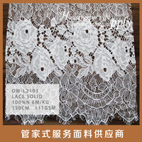 2016 Popular Lurex Flower Net French Net Lace Fabric / Nigerian Tulle Fabric / Mesh Fabric With Beads