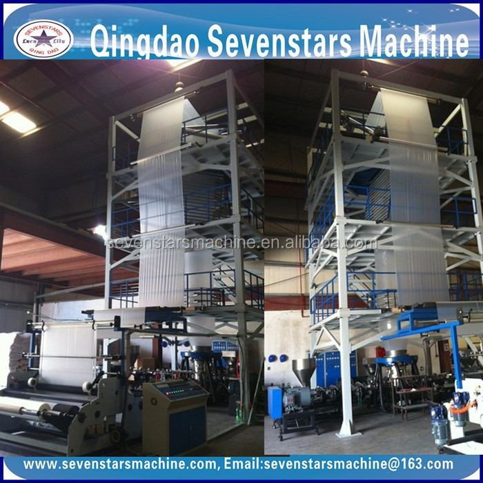 Taiwan air ring pvc shrink film making machine
