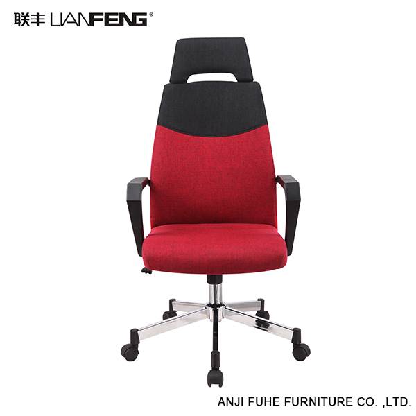 Comfortable rotatable fabric office chair with headrest