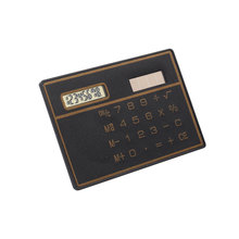 Promotional 3mm Plastic Mini Slim Card Solar Power Pocket Calculator