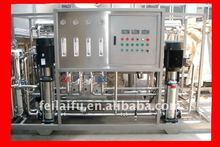 Reverse Osmosis Water Purification System (Hot sale)