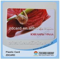 Starter Business Cards,Printing Starter Business Cards,Starter Plastic Business Cards
