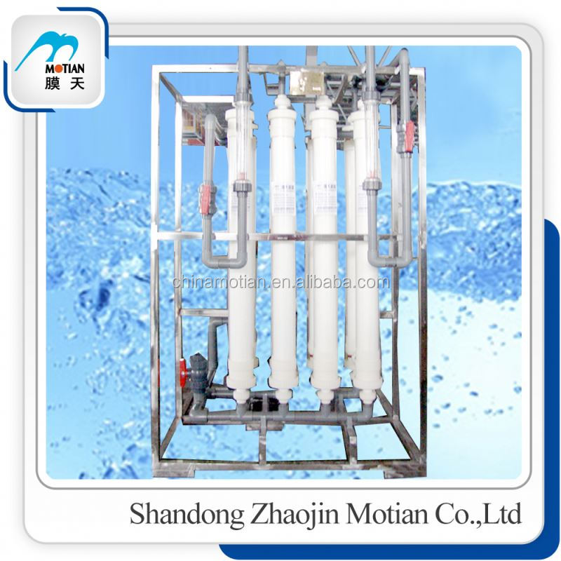 With Quality Standard Recycle Use Pure Water RO And UF Waste Water Treatment Device