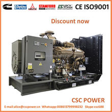 500 kva diesel generators with CE ISO