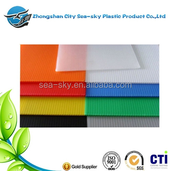 plastic material corrugated plastic pp sheet,different color packing pp sheet ,2-12mm thickness plastic sheet