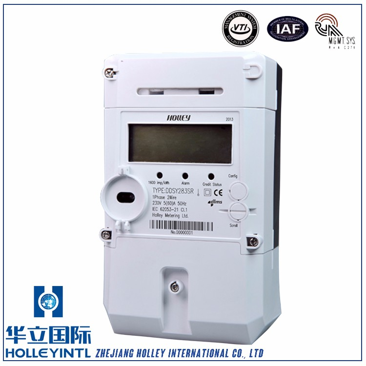 PLC/GPRS modules for remote integration in advanced metering systems AMM Split Type Energy Meter digital only Standard Size