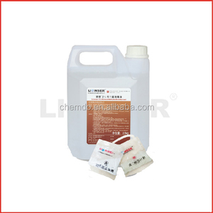 LIONSER Glutaraldehyde Sterilizing and Disinfecting Solution