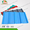 4 Layers Fine Anti-Corrosion Heat Resistant roof material, plastic roof tile