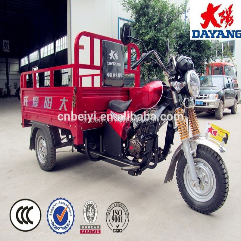 hot sale water cooled china 3 wheel transport vehicle