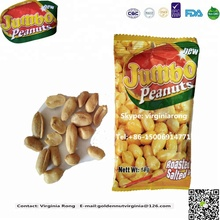 roasted and salted peanut kernel fried peanut without shell