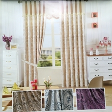 Home curtain jacquard style high-grade polyester high luxury velvet curtains
