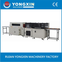 auto shrink package machine