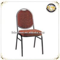 Nice Stackable Banquet Steel Chair
