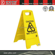 warning sign / caution sign /triangle /folding signal