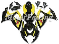 For Suzuki Bodywork Fairings GSX-R600/750 06-07 K6 ABS Motorcycle Fairing Injection Moulding