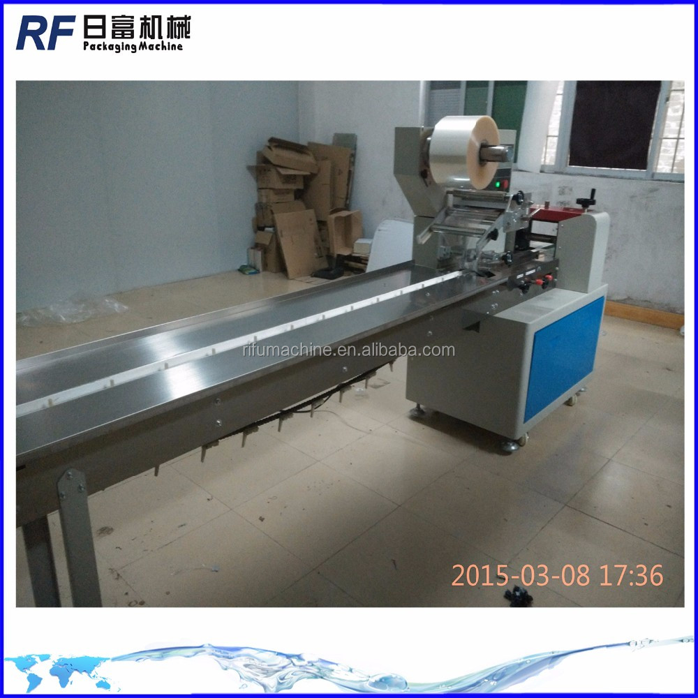 Guangzhou factory lollipop Flow Pillow Pack Machines