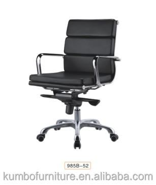 Office Visitor Chair Meeting ChairKBF985B-52