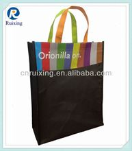 custom pet shop bags