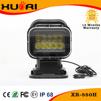 "Super Bright led work light 7"" Rotating Wireless Remote Control LED Search Light 50W Searching Light"