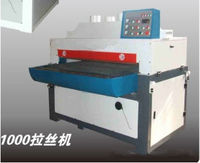gold wire drawing machine for wood plastic products,floors,manufacture,hot selling