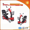 folding electric tricycle electric scooter with seat for adults 4 wheels electric mobility scooter