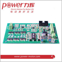 PC024D BLDC motor driver electric actuator PCB