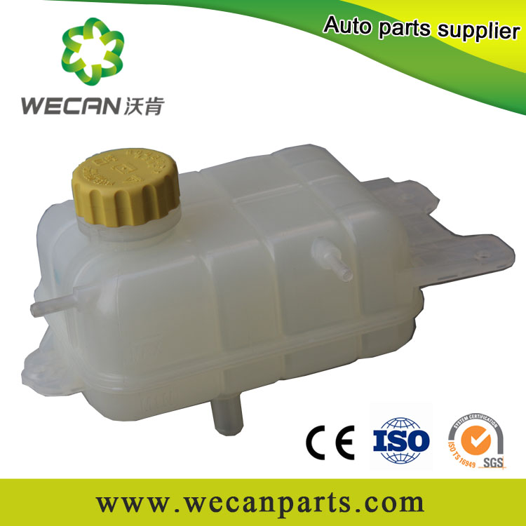 auto parts expansion tank assembly fit for chevorlet BAOJUN730 changan hafei chery dfm sokon chinese minivan minicar