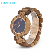 Luxury Zebra Wood made classic watches for men custom wooden watch 2017 manufactuer in china