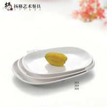 Classical White Color Square Shaped Melamine Dinner Dishes and Melamine Dinner Plates