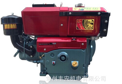 20hp good quality air cooled vertical shaft diesel engine