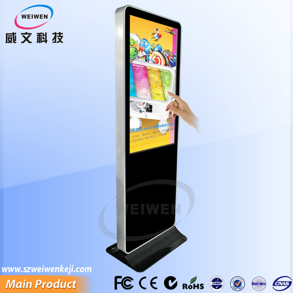 iphone style 42inch cheap touch screen wifi mp4 players