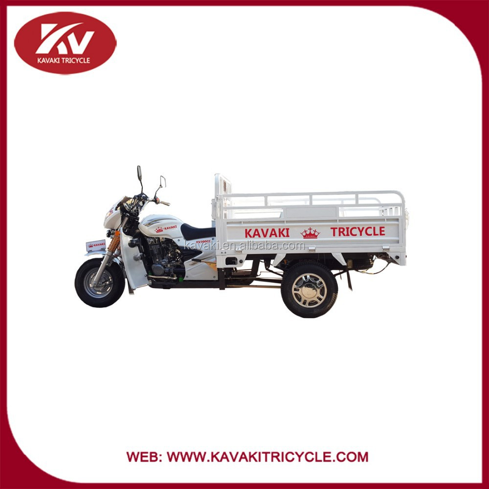 White new three wheel motorcycle/commercial tricycle