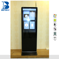 50 inch Floor-stand LCD advertising monitor with 3G/4G/WIFI