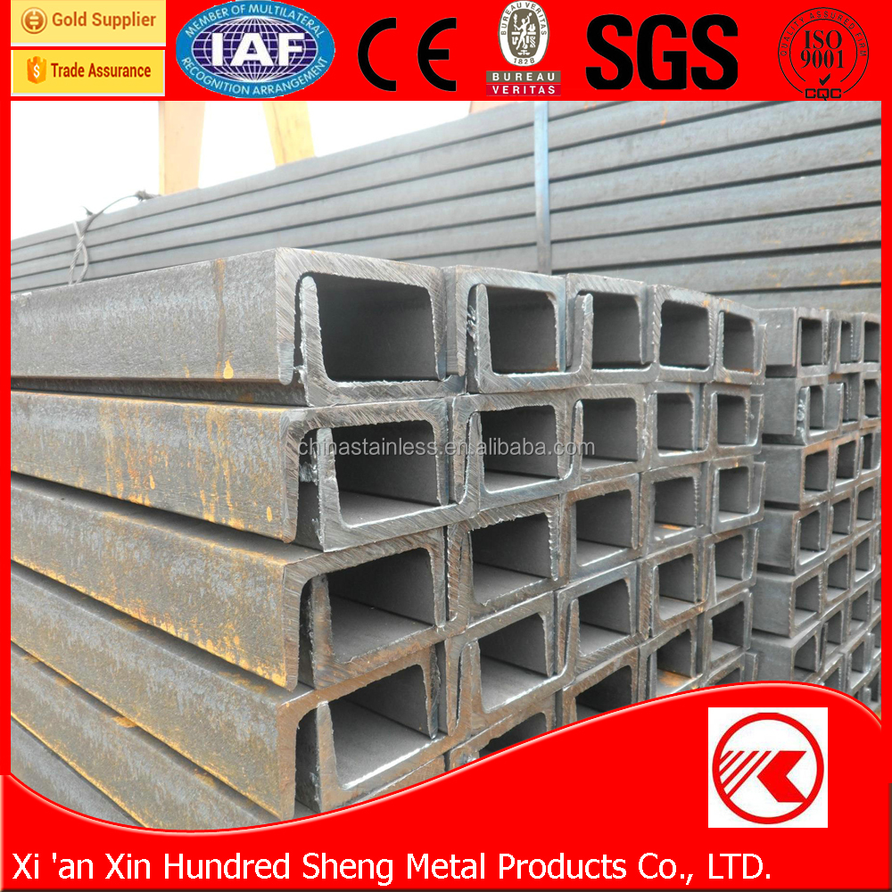 Factory price astm / aisi standard universal channel steel