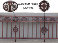 AJLY-806 Garden district european-style balcony aluminum fence