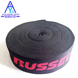 Jacquard Elastic Band for Yoga Pants Band Wholesales Garments Accessories