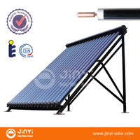 Heat pipe evacuated tube solar thermal collector price with 24mm heat pipe condensor