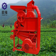 Hot sale 1000kg/h peanut husking /groundnut peeling machine