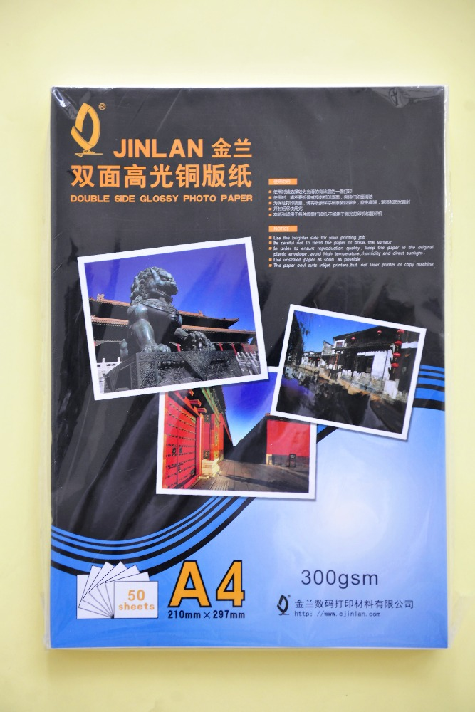 JINLAN 300gsm double side photo paper A4*50
