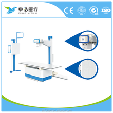 digital radiography system /digital x-ray machine-KDSD product wih digital x-ray