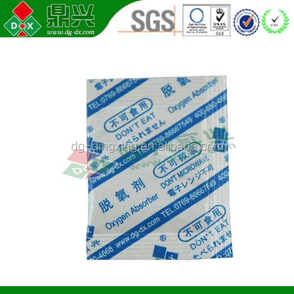 Healthy food agents oxygen absorber packets for f packaging