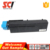 Compatible toner cartridge 45807103 for OKI B412 432 MB472 492 562 printers