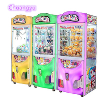 Malaysia cheap arcade kids toy claw crane game machine for sale